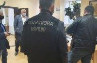 "ДФС провела обшуки в ""Київтеплоенерго"""