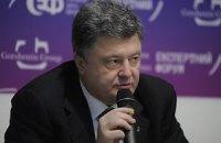 Украина и ЕС разработают пилотный проект безвизового режима, - Порошенко