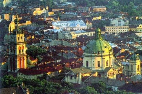 Львов возглавил рейтинг самых дешевых туристических городов мира