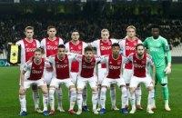 Півфіналіст Ліги чемпіонів встановив історичне досягнення для голландських клубів