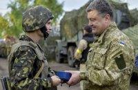 Порошенко наградил четырех бойцов АТО