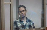 """Кримського політв'язня у справі """"Хізб ут-Тахрір"""" Сейтосманова етапували в російську колонію"""