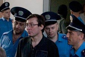 Прокурор не видит оснований для закрытия дела Луценко