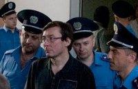 Суд не разрешил Москалю защищать Луценко