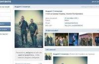 Российские солдаты признались, что находятся на границе с Украиной