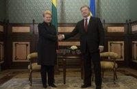 Украина и Литва подписали ряд двухсторонних соглашений