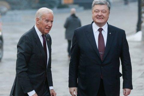 Байден порадив Україні боротися з корупцією і співпрацювати з МВФ