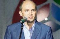 СБУ оголосила в розшук колишнього заступника Клименка