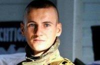 Тягнибок сообщил о гибели военного в Луганской области