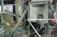 В Харькове взорвали банкомат Ощадбанка