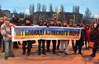 В Мариуполе прошла акция протеста против военной агрессии России