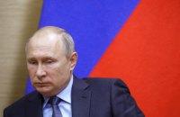 Путін призупинив виконання Росією договору ДРСМД