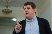 """""""Народний фронт"""" має намір захищати досягнення України, - Бурбак"""