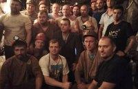 У Кривому Розі шахтарі вже 12 діб протестують під землею