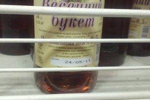 Лукашенко наказав заборонити дешеве вино