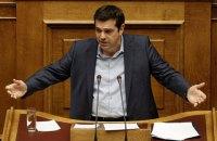 Ципрас ушел в отставку с поста премье-министра Греции