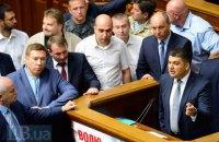 Гройсман: возможные досрочные выборы в Раду приведут к дестабилизации