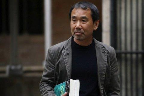 Харукі Муракамі став одним із лідерів ставок на здобуття Нобелівської премії