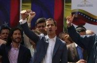 Верховний суд Венесуели заборонив Гуайдо покидати країну