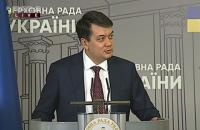 """Разумков про """"харківські угоди"""": депутати не несуть відповідальності за голосування"""