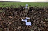 Російські окупанти чотири рази обстріляли населені пункти з 22 квітня