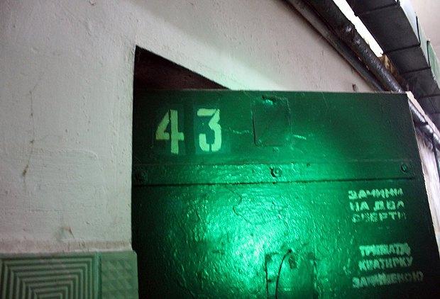 43 - камера Баліоза