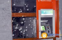 В Херсоне взорвали гранату у отделения Сбербанка