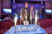 LB.ua отпраздновал 10-летие
