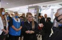 Тимошенко: місцеві вибори - шанс для громад почати змінювати політку в країні