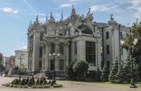 Тайны Резиденции Президента