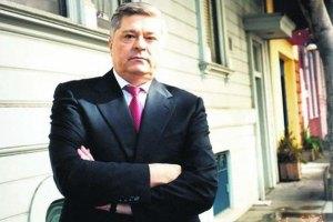 Лазаренко назвав умови повернення в Україну