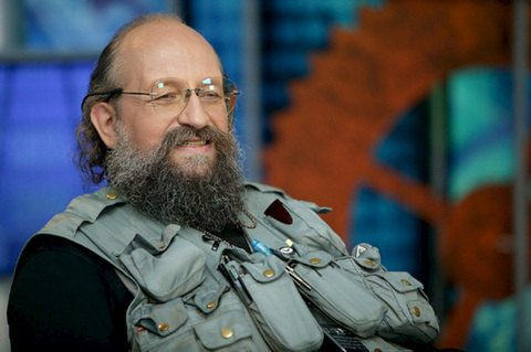 Украина завела дело на Вассермана