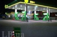 Антимонопольний комітет звинуватив WOG, OKKO, Shell і SOCAR у змові