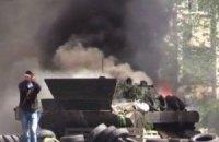 У центрі Маріуполя чути вибухи та постріли (Онлайн-трансляція)