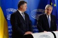 Порошенко попросил Таяни дать оценку визитам членов Европарламента в Крым и на Донбасс