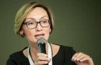 Рожкова: Приватбанк до націоналізації був фінансовою пірамідою