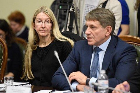 Суд арештував квартиру і будинок міністра енергетики Насалика