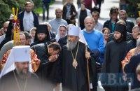 На епархии УПЦ МП разослали бланки писем к Варфоломею против автокефалии