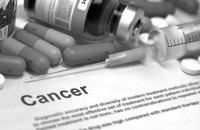 В Україні викрили групу постачальників підроблених онкопрепаратів