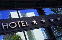 Минкультуры и Гостуризм готовятся присваивать категории гостиницам