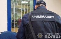 В Одессе иностранцы устроили драку с поножовщиной, двое погибших