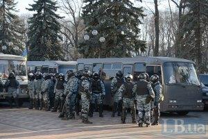 """""""Беркут"""" силой разогнал активистов в Черкассах"""