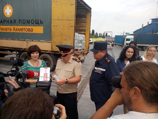 Проверка груза в Днепропетровске