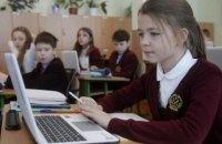 Чому цифрова школа виглядає як «тесла», запряжена волами?