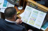 Бюджет-2020 необхідно секвеструвати до кінця року, - Гетманцев