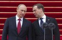 Медведєв: Україна заборгувала Росії $16 млрд
