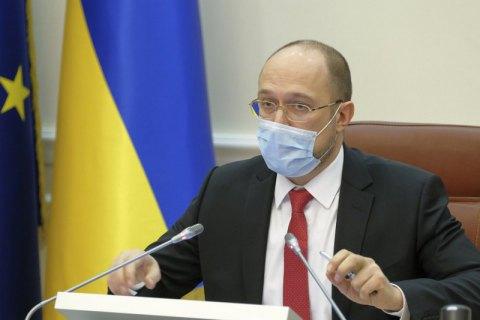 Шмигаль оголосив про надзвичайну ситуацію на всій території Україні і продовження карантину до 24 квітня