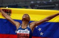 Венесуельська легкоатлетка встановила новий світовий рекорд у потрійному стрибку
