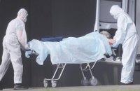 В Україні за добу госпіталізували рекордну кількість пацієнтів із COVID-19