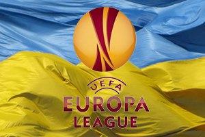 Сьогодні три українські клуби дізнаються своїх суперників у плей-оф Ліги Європи